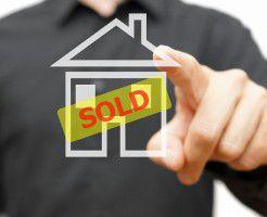 【売却体験談】大規模マンションの一室を希望の金額で売却出来ました