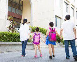 【住み替え体験談】子供の成長と親との同居が買い替えの理由です