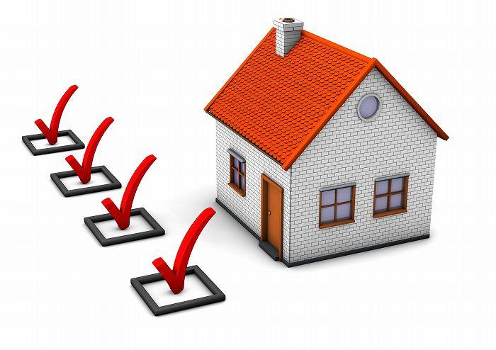 住宅ローン借り換え手順