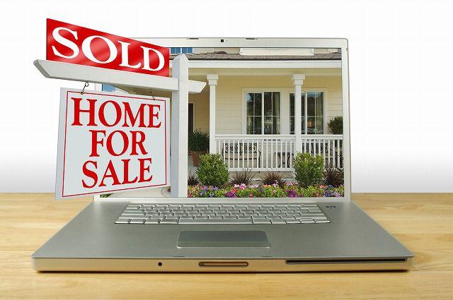 【売却体験談】東京へ転勤 買ったばかりの自宅を売却に、、、