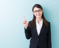 【住宅ローン基礎知識】住宅ローンで失敗する前に知っておきたいこと7選!