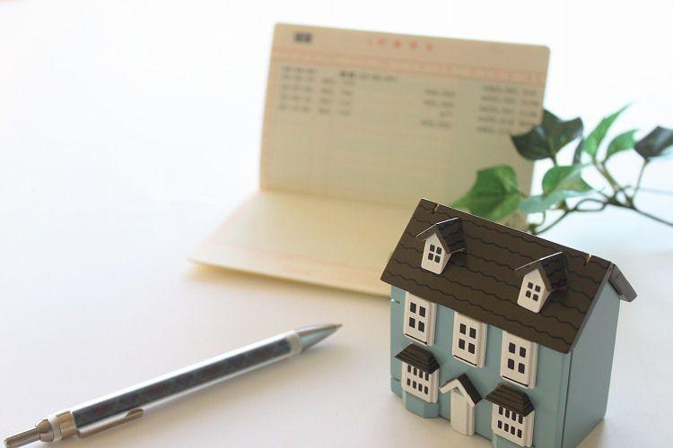 住宅ローン借り換え計算