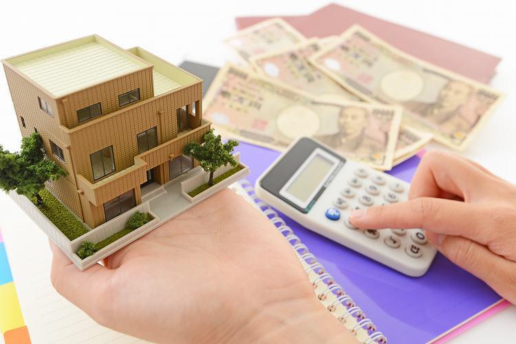 住宅ローンが借りられる愛知県の信用金庫