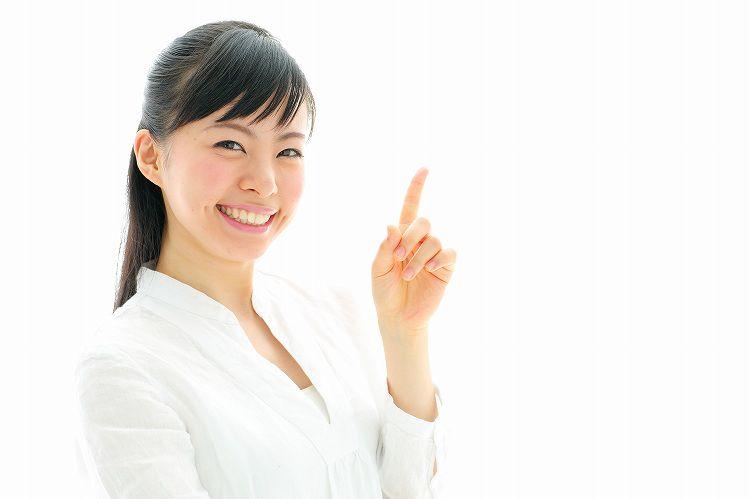 高知県の住宅ローン