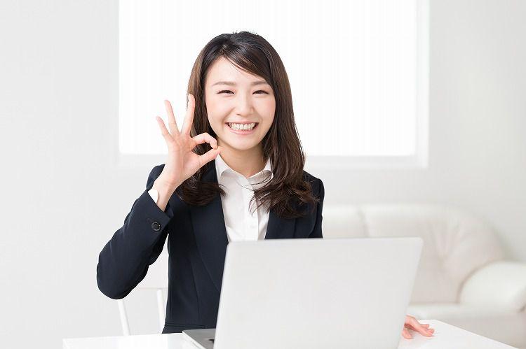青森県で不動産を売却したい人のために、家・土地・マンション・アパート・一戸建て住宅の買取りを行っている不動産業者の一覧