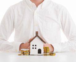 【購入体験談】クレジットカードの利用には注意。住宅ローン否決の理由にも