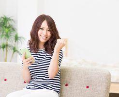 和歌山県で家や土地を売却できる不動産屋まとめ(一戸建て住宅&マンション等)