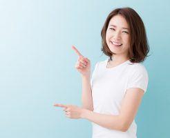龍ケ崎市で家や土地を売却できる不動産屋まとめ(一戸建て住宅&マンション等)