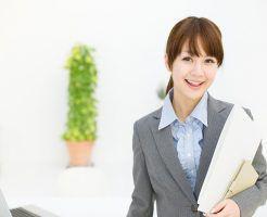 岐阜県で家や土地を売却できる不動産屋まとめ(一戸建て住宅&マンション等)