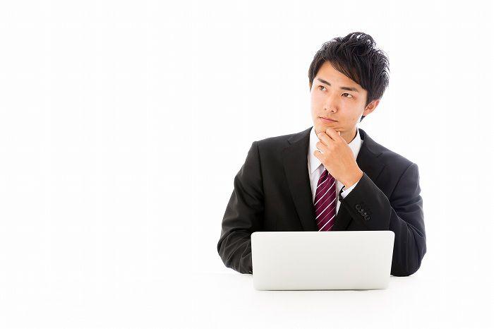 下田市で家や土地を売却できる不動産屋まとめ(一戸建て住宅&マンション等)