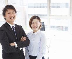 長岡京市で家や土地を売却できる不動産屋まとめ(一戸建て住宅&マンション等)