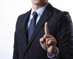 京都市南区で家や土地を売却できる不動産屋まとめ(一戸建て住宅&マンション等)