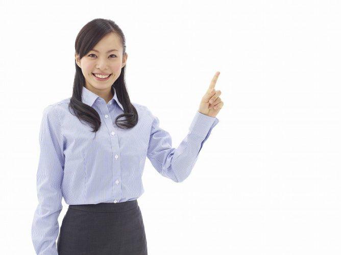 北九州市若松区で家や土地を売却できる不動産屋まとめ(一戸建て住宅&マンション等)