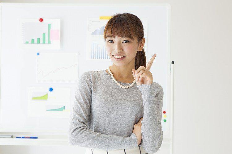 将来のため、文京区内に1LDKの中古マンションを購入
