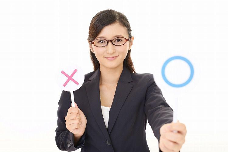 媒介契約の種類と違い選び方のポイント3
