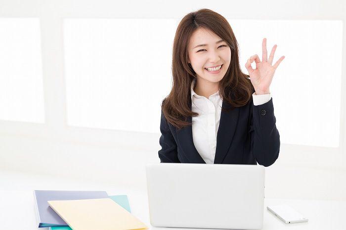 横浜市磯子区で家や土地を売却できる不動産屋まとめ(一戸建て住宅&マンション等)