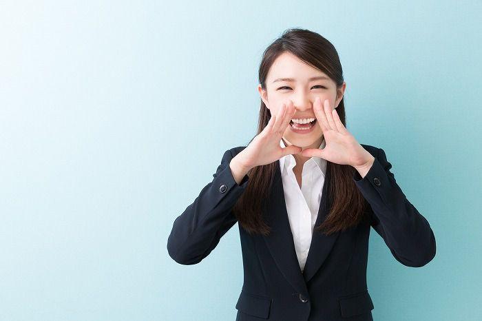 福島市で家や土地を売却できる不動産屋まとめ(一戸建て住宅&マンション等)