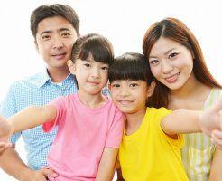 【リフォーム体験談】リノベーションに憧れて築35年の平屋立てを家族でリノベーション