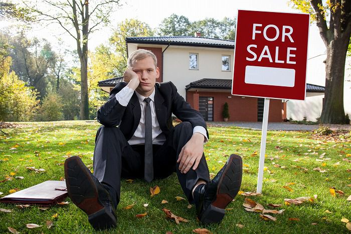 不動産売却時にかかる税金3