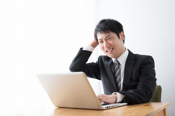 【リフォーム体験談】リフォームの業者選びは慎重に!