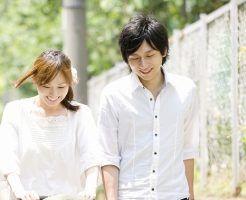 【住宅ローン体験談】中古住宅を購入し北海道銀行で住宅ローン組みました