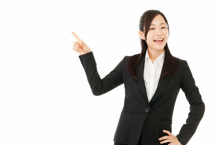 岩手県で家や土地を売却できる不動産屋まとめ(一戸建て住宅&マンション等)