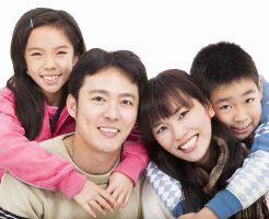 【住宅ローン体験談】三菱UFJで住宅ローンを組みました