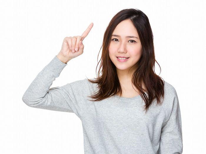 長野県で家や土地を売却できる不動産屋まとめ(一戸建て住宅&マンション等)