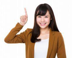 福岡県で家や土地を売却できる不動産屋まとめ(一戸建て住宅・マンション等)