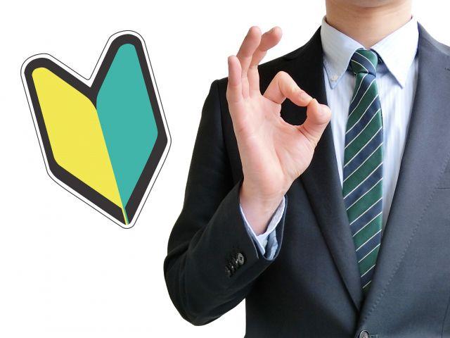 不動産売却の基礎知識一覧