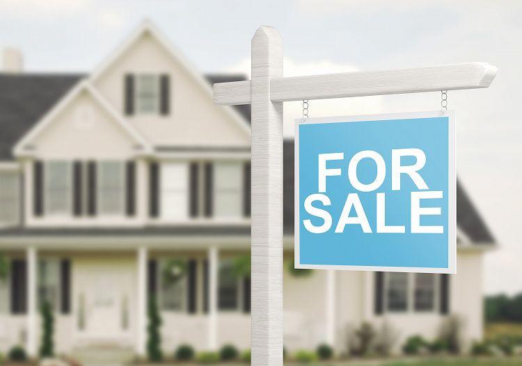 不動産売却の体験談