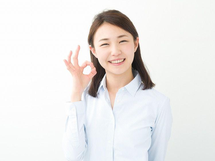 津山市で自宅・マンション・一戸建を任意売却できる不動産業者まとめ