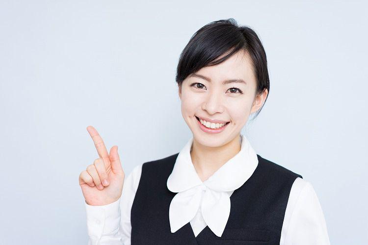 千代田区で不動産の任意売却を扱う業者9件の一覧