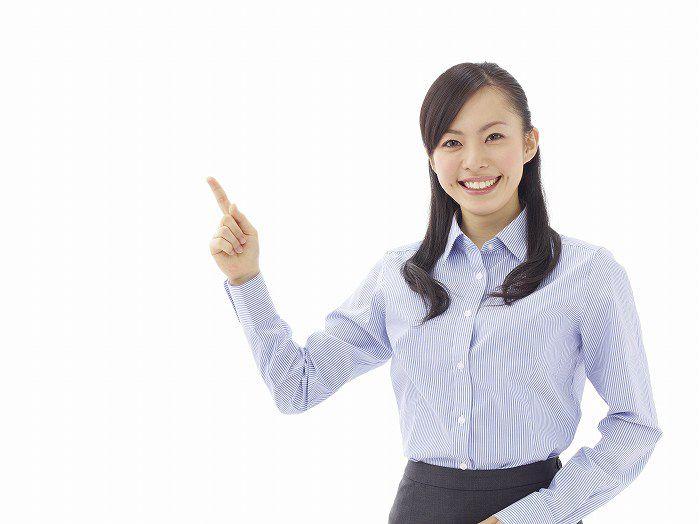札幌市北区で自宅・マンション・戸建を任意売却できる不動産屋まとめ