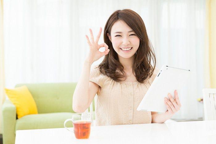 大和市で住宅ローンを扱う銀行と金利まとめ/信用金庫・JA・労金他