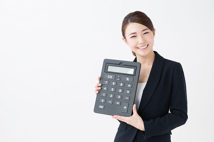 横浜市西区で住宅ローンを扱う銀行と金利まとめ/信用金庫・労金ほか