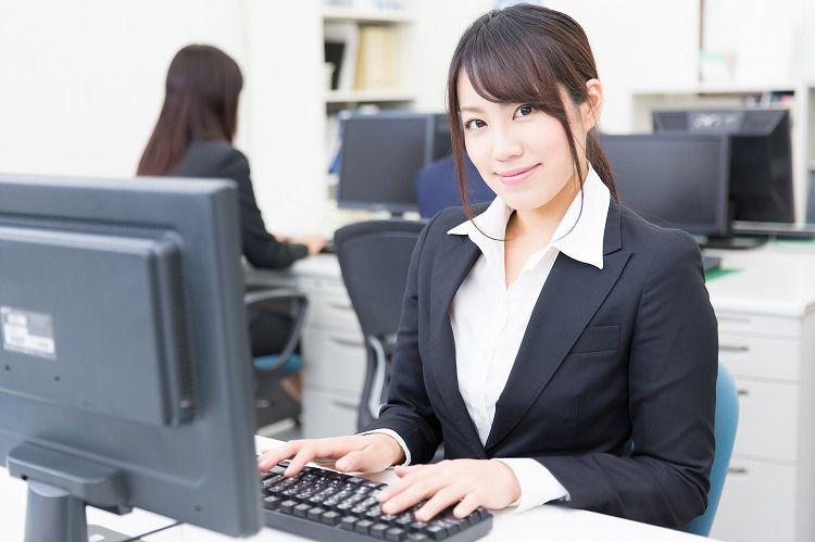 福津市で住宅ローンを扱う銀行と金利まとめ/信用金庫・JA・労金他