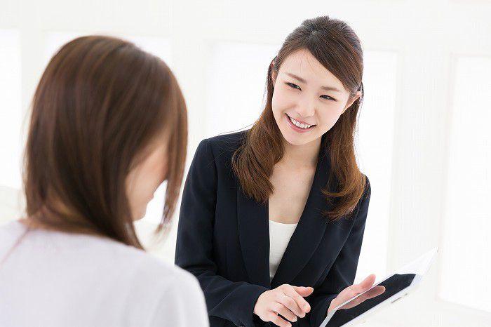 岩手県で住宅ローンを扱う金融機関と金利の一覧(銀行・信用金庫・JAバンク・労働金庫・信用組合)
