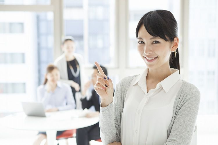 大川市で住宅ローンを扱う銀行と金利まとめ/信用金庫・JA・労金他
