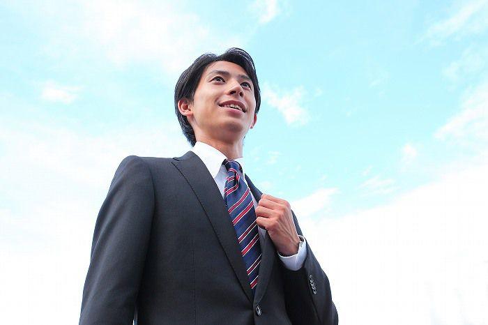 札幌市豊平区で住宅ローンを扱う銀行と金利まとめ/信用金庫・労金他