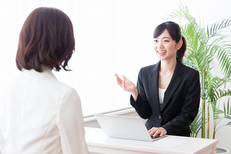 広島市安佐北区で住宅ローンを扱う銀行と金利まとめ/信用金庫・労金