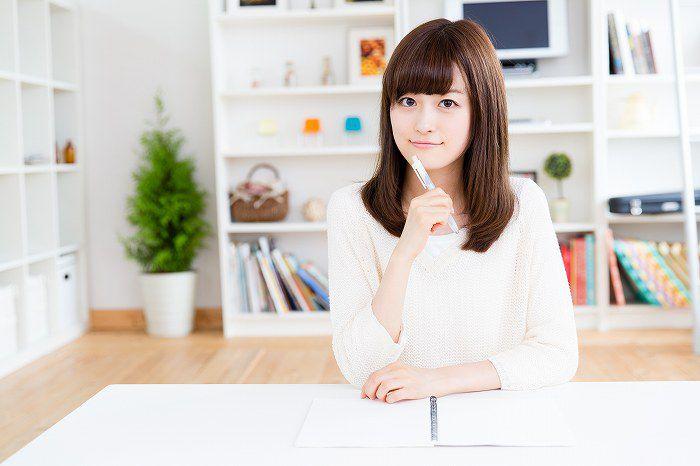 栃木県で住宅ローンを扱う金融機関と金利の一覧(銀行・信用金庫・JAバンク・労働金庫・信用組合)