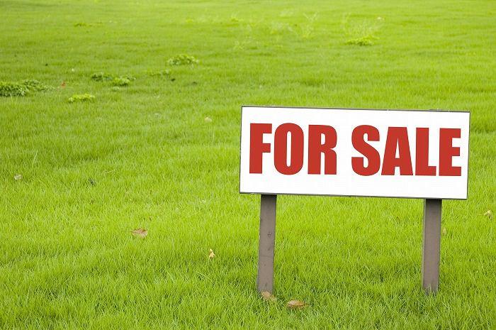 売出し中の土地