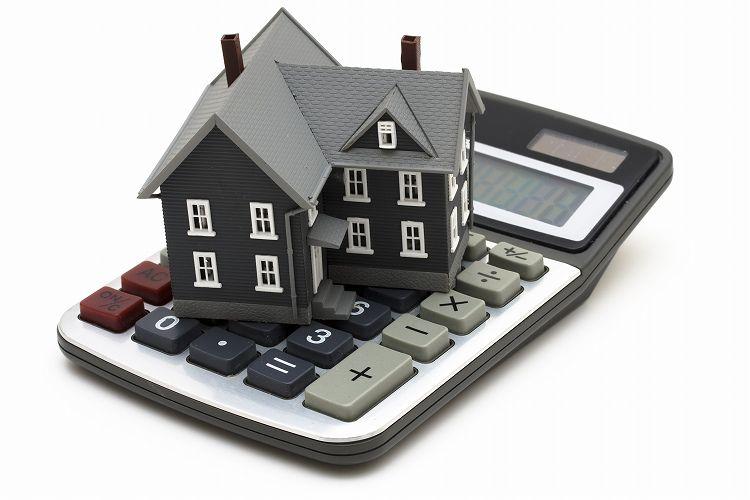 家の相場計算