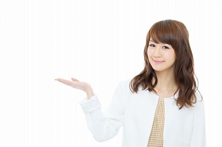虻田郡京極町で家や土地を売却できる不動産屋まとめ(一戸建て住宅&マンションの買取り・査定も)