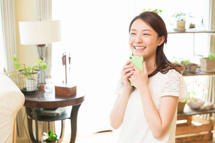 北宇和郡松野町で家や土地を売却できる不動産屋まとめ(一戸建て住宅&マンションの買取り・査定も)