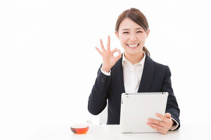 羽咋郡志賀町で家や土地を売却できる不動産屋まとめ(一戸建て住宅&マンションの買取り・査定も)