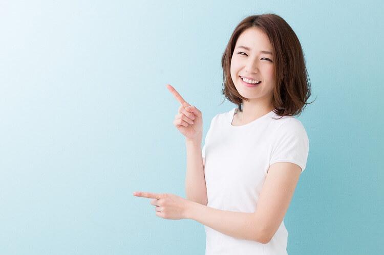 三菱UFJ銀行メリットデメリット05