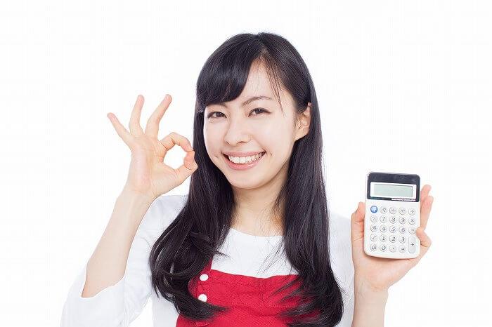 熊本銀行住宅ローン03