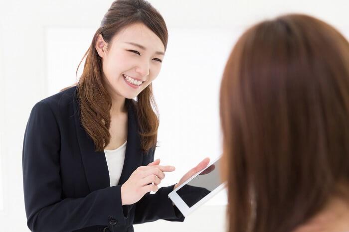 南日本銀行住宅ローン05
